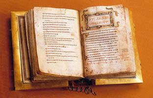 Зографское евангелие